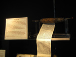Megillah Scroll
